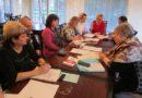 10 ноября  2017 года в соответствии с планом работы Президиума СООПРЗ РФ  в АНО санаторий «Красный Бор» прошла плановая проверка деятельности профкома санатория.