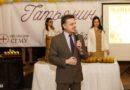 27 января 2018 года в ФГБОУ ВО СГМУ состоялось торжественное мероприятие, посвящённоё «Татьяниному дню»