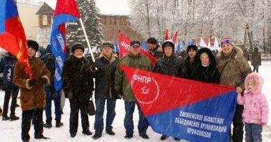 3 февраля 2018 у памятника Фёдору Коню в г.Смоленске состоялся Митинг в поддержку российских олимпийцев «Россия в моём сердце».