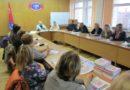 21 ноября 2018 года в здании Смоленского областного объединения организаций профессиональных союзов состоялся V Пленум СООПРЗ РФ