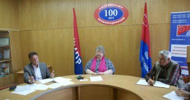 4 сентября 2019 года в здании СООП состоялось расширенное заседание Президиума Смоленской областной организации профессионального союза работников здравоохранения РФ