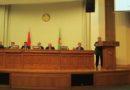 23 декабря 2019 года в здании Витебского облисполкома состоялась XXVIII отчётно-выборная конференция Витебской областной организации Белорусского профессионального союза работников здравоохранения