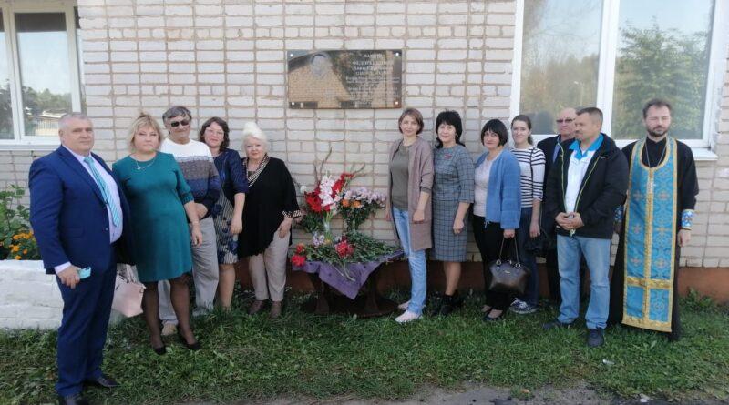 24 сентября 2020 года в Демидовском районе в дер. Заборье на здании ФАП была торжественно открыта мемориальная доска фельдшеру Федоренковой Анне Ефремовне